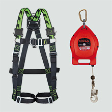 Fall protection equipment (in German)
