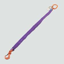 Polytex®-Rundschlingen-Gehänge 1-strängig mit Ösen-Lasthaken